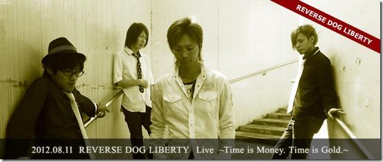 REVERSE_DOG_LIBERTY
