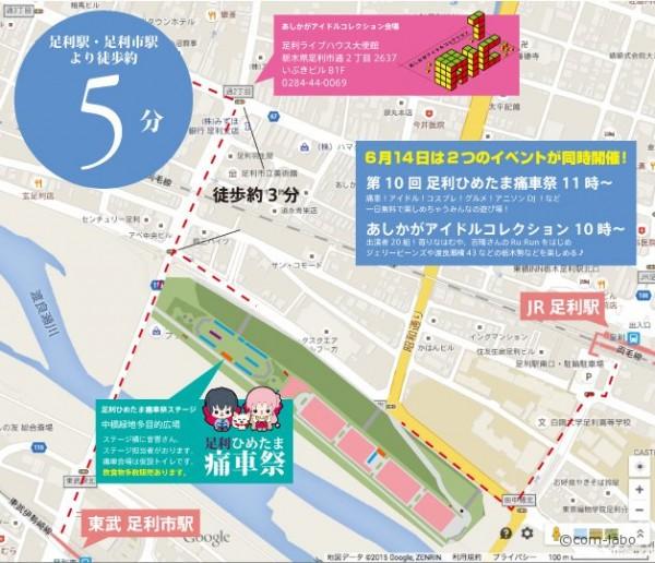 himetama10_eventmap