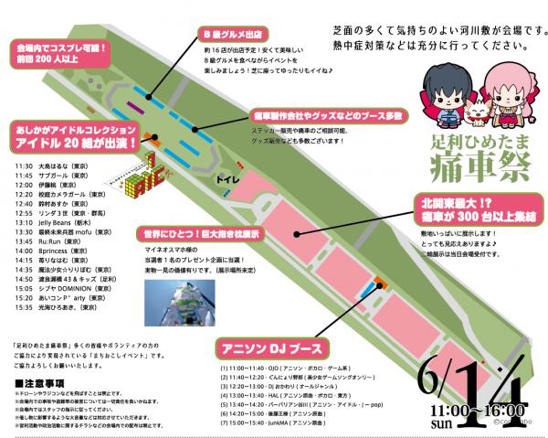 himetama10_map