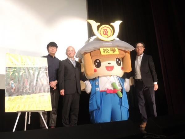 左から足利出身で栃木未来大使の俳優川連廣明さん、足利市の和泉市長、ゆるキャラのたかうじ君、菊地健雄監督