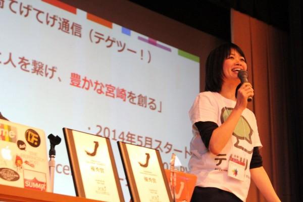 「宮崎の太陽」宮崎てげてげ通信代表 長友まさ美さん