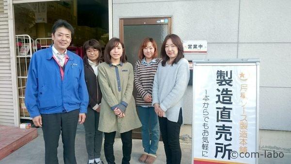 写真左:長沼幹雄社長、スタッフのみなさんと工場直売店の入り口にて