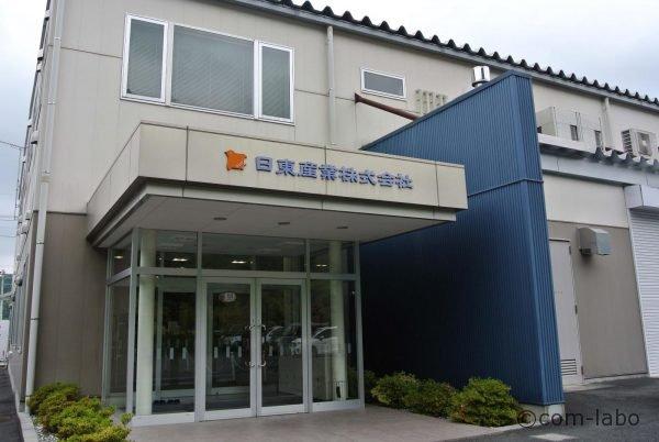 日東産業株式会社(北陽千鳥ソース販売元)