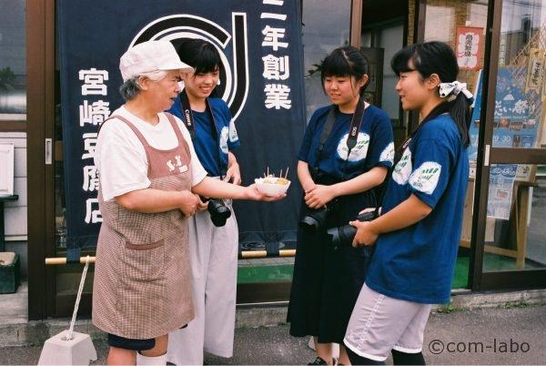 写真を通して北海道の人々とつながる
