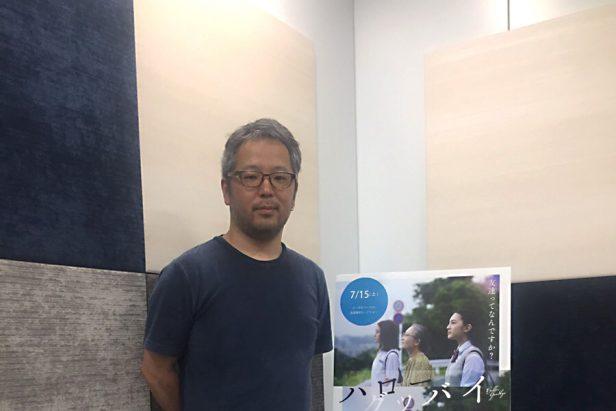 映画「ハローグッバイ」菊地健雄監督