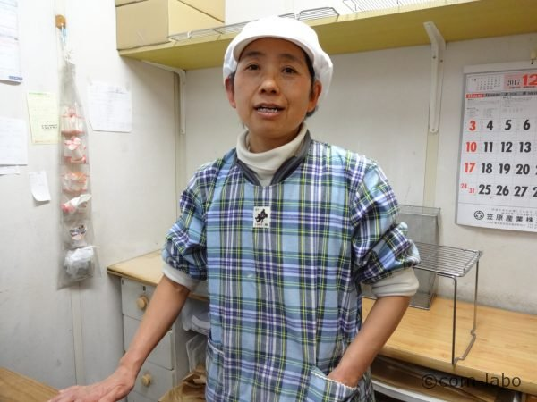 店主の藤田昭江さん。