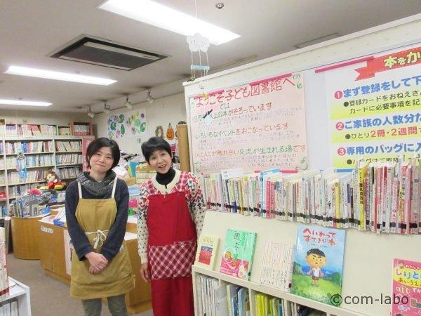 図書館館長の吉田喜美子さん(右)、スタッフの飯塚絵里さん(左)