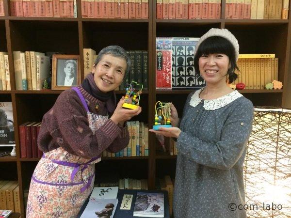 杏奴店主の前澤さん(左)と木下さん(右)2人が笑顔で迎えてくれます。