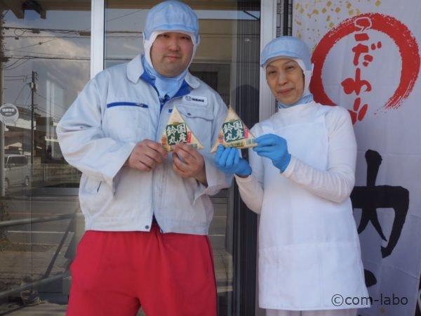 左から三男の淳輔さんと妻のるり子さん